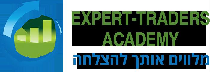 expert traders academy